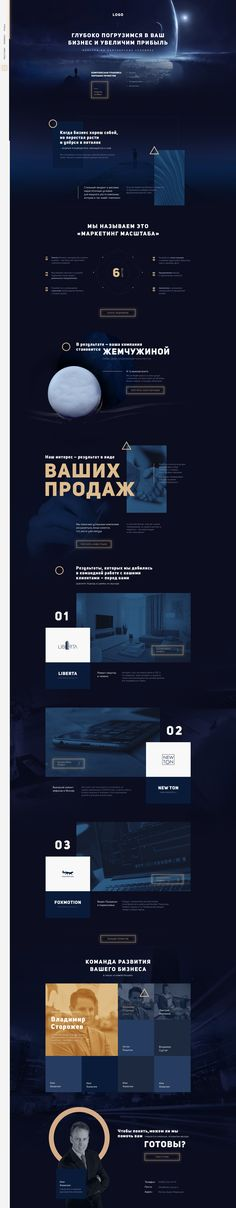 on Behance Cool Web Design, Ui Ux Design, Site Design, Website Layout, Web Layout, Layout Design, Science Web, Template Web, Web Design Websites