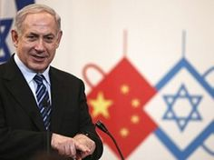 Benjamin Netanyahu has been summoned to China where he will be confronted with evidence of his involvement in the March 11, 2011 nuclear and tsunami terror attack against Japan.