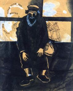 Marc Chagall - Between Surrealism & NeoPrimitivism - War, 1915 Marc Chagall, Artist Chagall, Chagall Paintings, Oil Paintings, Henri Matisse, Pablo Picasso, Folklore Russe, Arte Judaica, Chaim Soutine