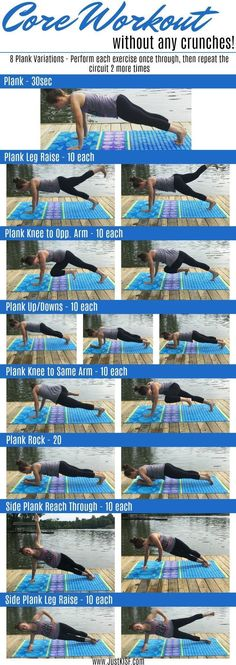 Check out this core July workout of the month without any crunches! 8 different plank variations to target all parts of your core! #absworkout