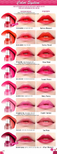 Etude lips Korean make up #songofcouples #koreanmakeup