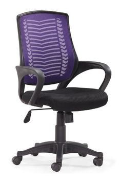 Hon Office Chair - Pin it :-) Follow us :-)) AzOfficechairs.com is your Office chair Gallery ;) CLICK IMAGE TWICE for Pricing and Info :) SEE A LARGER SELECTION of  hon office chair at http://azofficechairs.com/?s=hon+chair - office, office chair, home office chair -  Zuo Modern Truth Office Chair Purple « AZofficechairs.com