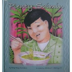 Plenty Saimin (Kindle Edition)  http://www.innoreviews.com/detail.php?p=B0081IFQFW  B0081IFQFW