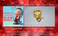 valentinesday_ring_14_Φεβρουαρίου_ημέρα_των_ερωτευμένων_κόσμημα_ασημένιο_Lakasa_e-shop_jewelleries_heart_καρδιά_έρωτας_αγάπη_βαλεντίνος_valentine_day