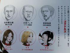 """Anime To Adapt Gender-Bender Idol Manga """"Back Street Girls"""""""