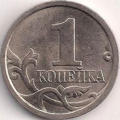 Wertseite: Münze-Europa-Osteuropa-Russland-Рубль-0.01-1997-2014