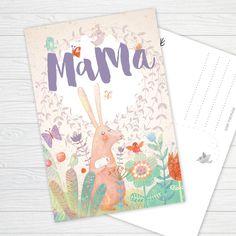 Мама - открытка