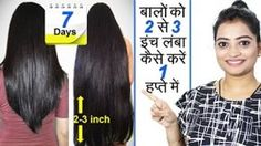 Increase your hair length by 2-3 inches in just few weeks