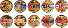 麺ニッポン全国セットパッケージ写真