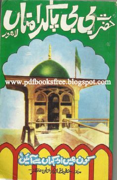 Hazrat Bibi Pak Daman History in Urdu - Free Pdf Books English Novels, English Book, History Of Islam, History Books, Cricket Books, Adventure Novels, Urdu Novels, Free Pdf Books, Poetry Books