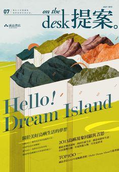 提案in Jan-Feb.『Hello!Dream Island關於美好島嶼生活的夢想』  回顧2013,雖然有許多的混亂與不安, 但我們並沒有被擊倒; 邁向2014,我們有自信和勇氣, 讓我們的島嶼擁有許多作夢逐夢的能力。