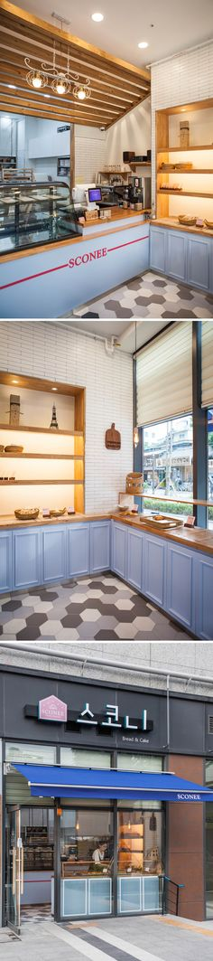 [No.189 스코니] 10평 케쥬얼 모던 베이커리인테리어, 빵집 인테리어, 화이트 타일 white modern bakery interior Bakery Interior, Interior Design, Bakery Design, Bakery Cafe, Beautiful Homes, Restaurants, Retail, Exterior, Inspiration