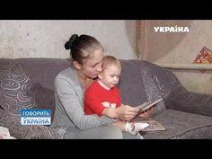 Говорит Украина - Мама заперла нас на 33 года (21.01.2016) - смотреть онлайн