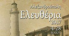 Τιμώντας την 97η επέτειο της απελευθέρωσης της Αλεξανδρούπολης και ενσωμάτωσής της στον εθνικό κορμό ο Δήμος διοργανώνει και φέτος τις εκδηλώσεις των Ελευθερίων οι οποίες εμπνευσμένες από σεβασμό για την παράδοση εναρμονισμένες με την σύγχρονη κουλτούρα και τα μηνύματα της εποχής διαμορφώθηκαν με την ενεργό συμμετοχή πολιτιστικών συλλόγων και φορέων που αγαπούν και στηρίζουν τον τόπο μας.Διαβάστε τη συνέχεια