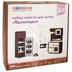 Набор мебели для кухни Коллекция Краснодар Интернет-магазин Детство