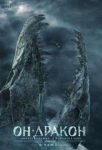 On - drakon Whale, Sci Fi, Dragon, Film, Movies, Movie Posters, Animals, Bts, Movie