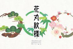 ↑クリックでダウンロードページへ Japanese Design, Fictional Characters, Drawing Drawing, Japan Design, Fantasy Characters