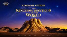 All people celebrate the arrival of God's kingdom on earth. Watch this gospel choir music video to have a taste of the joyful spectacle of the arrival of God's kingdom. Praise And Worship Songs, Praise God, Christian Movies, Christian Music, Choir Songs, Teatro Musical, The Tabernacle, Christian Religions, New Earth