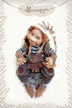 Любимая кукла: Куклы Нины и Светы Михайловых.