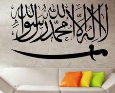 Shahada With Sword Exterior Design, Interior And Exterior, Islamic Decor, Room Decor, Wall Decor, Dining Room Inspiration, Islamic Calligraphy, Creative Decor, Store Fronts