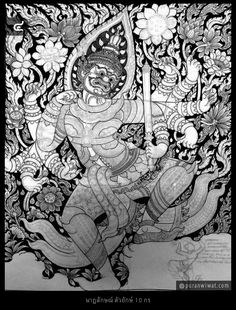 Tibet Art, Sak Yant Tattoo, Thai Design, Thai Tattoo, Thai Art, Thai Style, Hindu Art, Cool Art Drawings, Body Art Tattoos