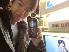 Kim Woo Bin, Voss Bottle, Water Bottle, Coding, Drinks, Instagram, Beverages, Water Bottles, Drink