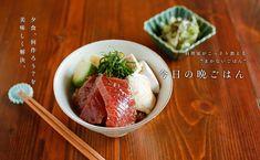 マグロと豆腐のヘルシー丼のレシピ・作り方 | 暮らし上手