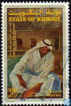 Postage Stamps - Kuwait - Professions Diy Eid Gifts, Kuwait National Day, High School Quotes, Eid Stickers, Arabian Nights Party, Eid Crafts, Llama Birthday, Geometric Drawing, Wall Collage