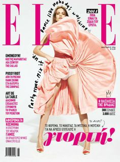 January 2014 ELLE GR Cover   Your Personal Shopper Journal