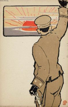 About Japan: A Teacher's Resource | Russo-Japanese War Postcard Rising Sun | Japan Society