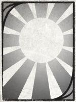 sun.png 150×200 pixels