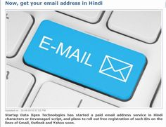@xgenplus has broken all communication barriers by providing email IDs in Hindi. Read more http://bit.ly/2bRF6iP
