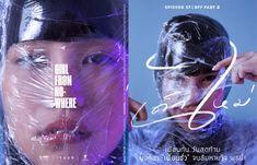 """แนนโน๊ะ - ซีรีส์ """"เด็กใหม่ (Girl from Nowhere)"""" Netflix Series, Tv Series, Overlays Cute, Pretty Asian Girl, 2 Girl, Pewdiepie, Dramas, Red Velvet, Actors & Actresses"""