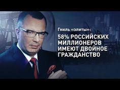 """На планете проживает свыше 140 миллионов человек, которые говорят о себе: """"Мы – русские"""". В России нас 115 миллионов. Это и есть аудитория телеканала и сайта..."""