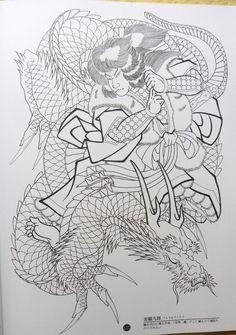 Paradise Tattoo, Gangsta's Paradise, Tattoo Flash Sheet, Japanese Tattoo Art, Japan Tattoo, Picture Show, Samurai, Tatting, The Originals