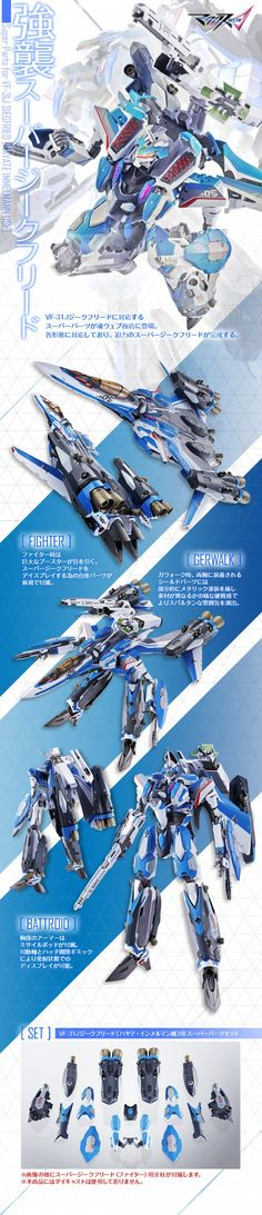 Transformers Battlestar Fighting Machine 1:72 VF-31J Bombing Aircraft kids Toys