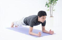 徹底的な「体幹トレーニング」で、体を引き締め、基礎代謝をアップ!