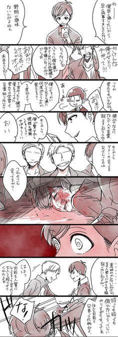【6つ子マンガ】『材木松はいいぞ』(おそまつさん)