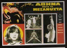 via retromaniax.gr Film Posters, Baseball Cards, Books, Movies, Vintage, Greek, Libros, Films, Book