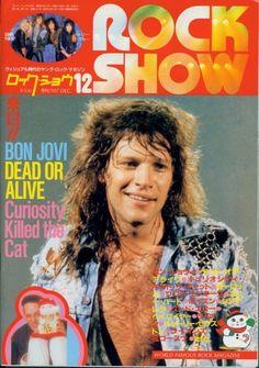 jon bon jovi on magazine covers | Jon Bon Jovi - Rock Show Magazine Cover [Japan] (December 1987)