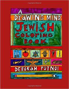 Amazon.com: A Drawing Mind Jewish Coloring Book (9781519432322): Deborah Lisa Putnoi: Books