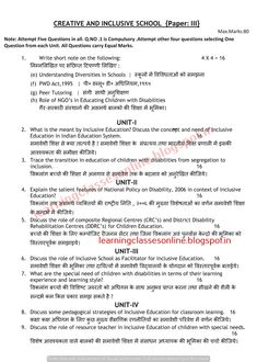 creating an inclusive school Second Year 2017 B.Ed question Paper Sample Question Paper, Previous Year Question Paper, Sample Paper, Bachelor Of Education, Academic Writing Services, Inclusive Education, Study Tips, Study Hacks, Resume Format