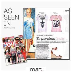 Στυλιστικές συμβουλές από το περιοδικό YouWeekly [ @youweekly.gr ] 💕Τα πιο μοδάτα t-shirts κάνουν το δικό τους fashion statement! Aνακάλυψε την λευκή βαμβακερή μπλούζα με ethnic μοτίβα [code: 671.1141.1] Ανακάλυψε την ροζ μπλούζα με metallic στάμπα [code: 671.1225] #matfashion #tshirt #ootd #plussizefashion #plussizeblogger #fashioneditorial #youweeklymagazine #youweeklygr