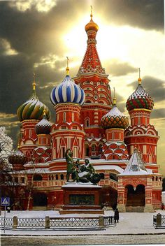 St Basil's Cathedral - Moscow - Russia (von ee_10)