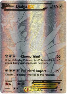 Croconaw phantom gate 16 fave pokemon card art pinterest