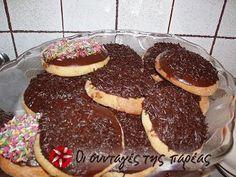 Ντόνατς στο φούρνο #sintagespareas
