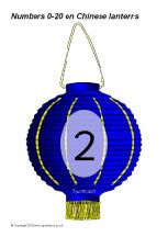 Numbers 0-20 on Chinese lanterns (SB592) - SparkleBox