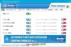 SpyShelter Personal Free 10.52  SpyShelter Personal Free--保護--オールフリーソフト