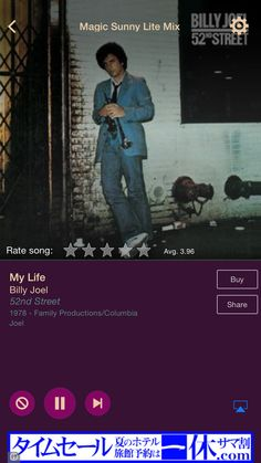 My Life by Billy Joel on AccuRadio