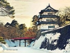 Kyoto, Japan by TinyCarmen